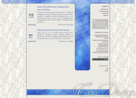 CSS на примерах