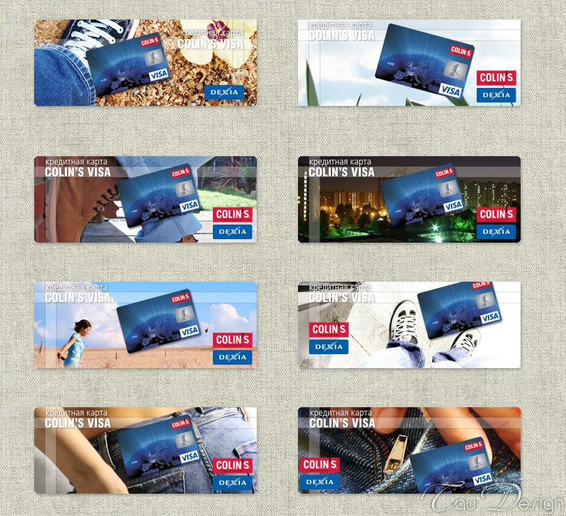 Реклама банеры для сайта реклама продвижение товаров на внешних рынках