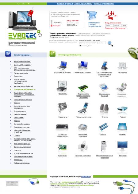 portfolio_evrotek